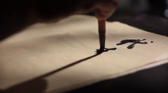 Chinese calligraphy,A group of lens Stock Footage