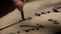 Chinese calligraphy,A group of lens  - stock footage