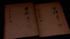 The ancient Chinese books,poetry of the Tang Dynasty Stock Footage