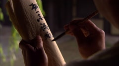 Writing brush calligraphy,poetry of the Tang Dynasty Stock Footage