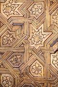 Arabic decorations detail - stock photo