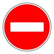 Do not enter sign Stock Illustration