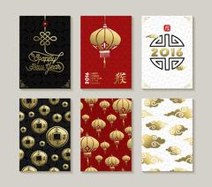 Chinese new year 2016 greeting card pattern set - stock illustration