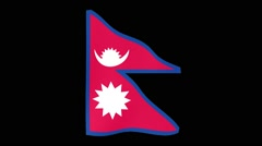Nepalese flag .  Waving PNG. - stock footage