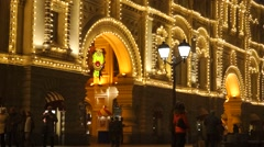 new year illuminations on the building - stock footage
