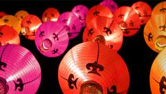 Colorful lanterns at night - Chinese New Year decorations Kuvituskuvat