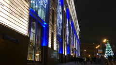 Christmas advertising in the center of Moscow in December 2015 Stock Footage
