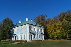 Griboyedov Manor Hmelita outbuilding. Stock Photos