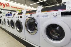 Khimki, Russia - December 22 2015. Washing machine in the Mvideo large chain  - stock photo
