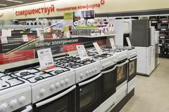 Khimki, Russia - December 22 2015. Electric cookers in Mvideo large chain sto - stock photo