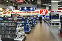 Khimki, Russia - December 22 2015. Interior Mvideo large chain stores selling - stock photo