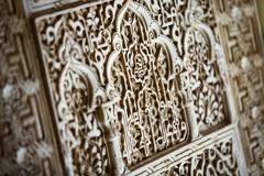 Arabic decorations detail Stock Photos