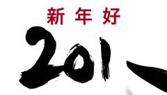 Happy New Year 2016 in chinese - writing calligraphy with a brush chinese ink - stock footage