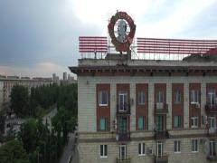4K Aerial shot of city. Order of Lenin on building. Stock Footage