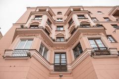 Beautiful Building in Minsk Stock Photos