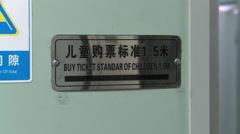 Chinglish sign on train in Beijing, China Stock Footage