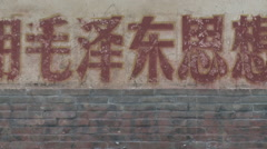 Cultural Revolution graffiti, China Stock Footage