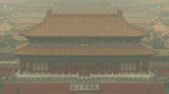 Palace Museum entrance, smog, Beijing, China - stock footage