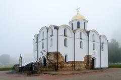 Church of Annunciation in misty morning, Vitebsk, Belarus Stock Photos