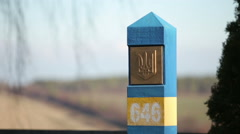 Ukrainian state border marker Stock Footage
