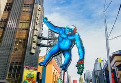 King Kong at Universal CityWalk - stock photo
