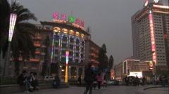 Xiamen hotel, neon lights, China Stock Footage