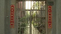 Chinese gate, Gulangyu Island, Xiamen, China Stock Footage
