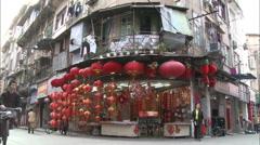 Chinese red lantern shop, Xiamen, China Stock Footage