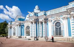 Grotto Pavilion in the Catherine Park in Tsarskoe Selo (Pushkin), Russia Stock Photos