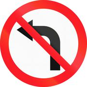 Road sign used in Switzerland - No left turn Stock Illustration