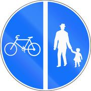 Road sign used in Switzerland - Segregated cycle and pedestrian route Stock Illustration
