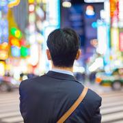 Businessmnn in Shinjuku, Tokyo, Japan. Stock Photos