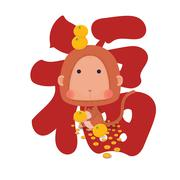 Lucky Monkey with Chinese Character: meaning is Good Fortune on White Background - stock illustration