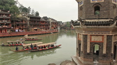 Fenghuang City Boats Stock Footage