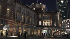 Tokyo Station Exterior at Night Stock Footage