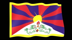 Flag of Tibet.  Waving flag (PNG) computer animatie. - stock footage
