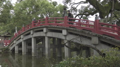 Bridge at Dazaifu Tenman-gū in Fukuoka, Japan Stock Footage
