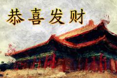 Lunar New Year - stock illustration
