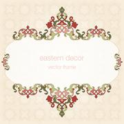 Antique Ottoman borders and frames series sixty Stock Illustration
