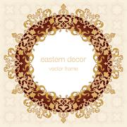 Antique Ottoman borders and frames series sixty seven - stock illustration