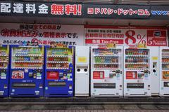 Vending machines at Ameyoko market, Tokyo - stock photo