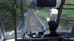 Cab Ride on Cable Railway on Mount Hiei in Japan Stock Footage