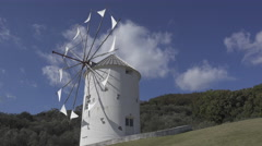Windmill on Shodoshima in Japan Stock Footage
