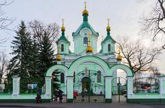 St. Simeon Cathedral, Brest, Belarus Stock Photos