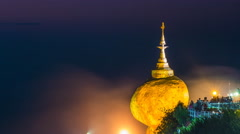 Golden Rock Pagoda (Kyaikhtiyo Pagoda) Landmark Religion Place Of Myanmar Stock Footage