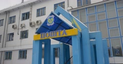 Blue and Yellow Main Entrance to Post Office Konotop Ukrainian Flag is Waving Stock Footage