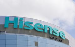 Hisense Arena sign - stock photo