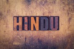 Hindu Concept Wooden Letterpress Type Stock Photos