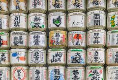 Sake Casks In A Japanese Temple - stock photo