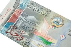 1 Kuwaiti dinar bank note. - stock photo